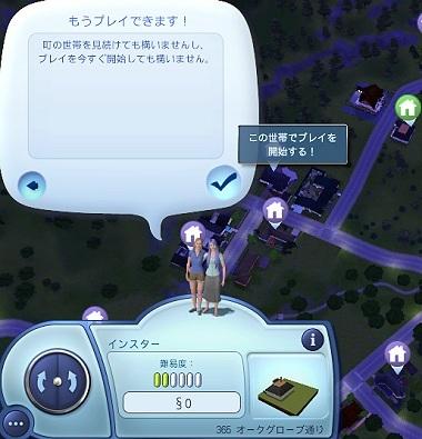 Sims023_021_001_1