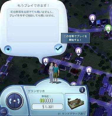 Sims019_021_003_1