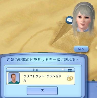 Sims019_021_006_2