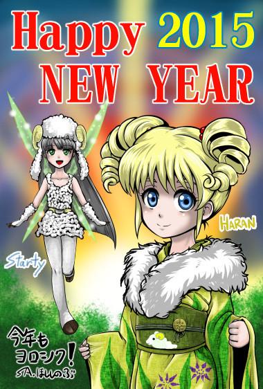 2015nenga_blog
