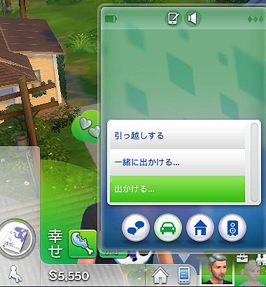 Sims4_01_001_0036