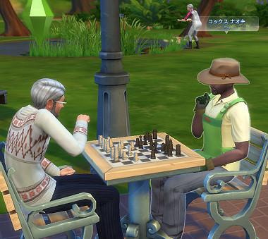 Sims4_01_001_0039