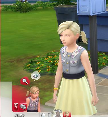 Sims4_01_001_00421