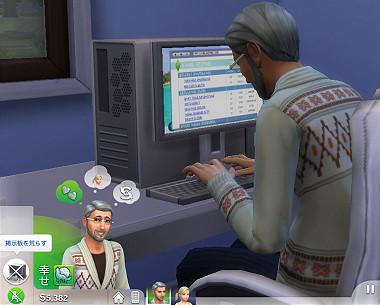 Sims4_01_001_00437