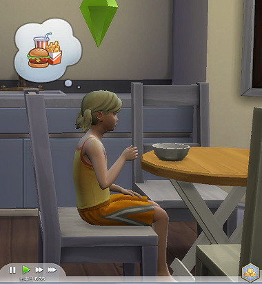 Sims4_01_001_0051