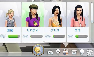 Sims4_01_002_00724