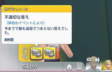 Sims4_01_002_00748