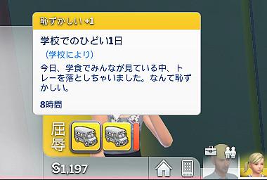 Sims4_01_002_00749