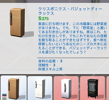 Sims4_01_002_00760