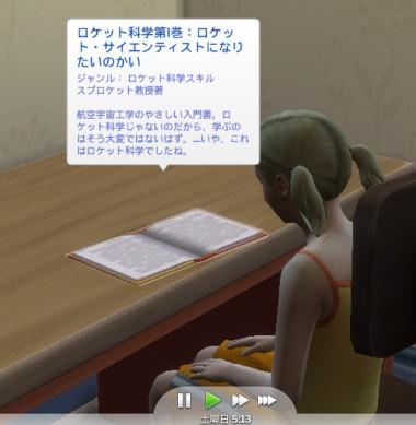 Sims4_01_002_0084