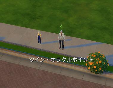Sims4_01_002_00811