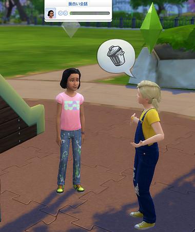 Sims4_01_002_00824