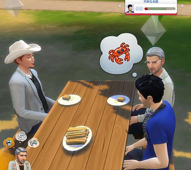 Sims4_01_002_00826