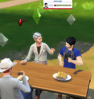 Sims4_01_002_00827