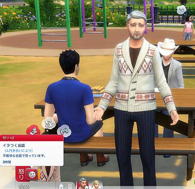 Sims4_01_002_00828