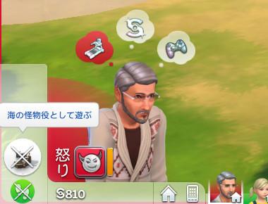 Sims4_01_002_00829