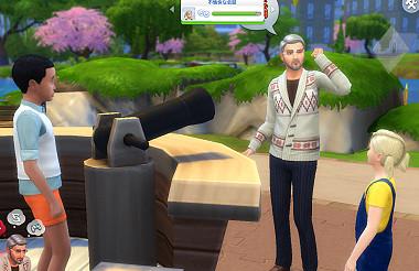 Sims4_01_002_00833