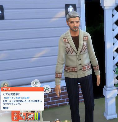 Sims4_01_002_00846
