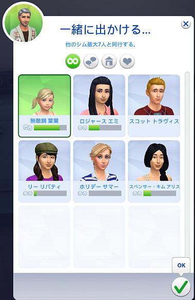 Sims4_01_002_0088