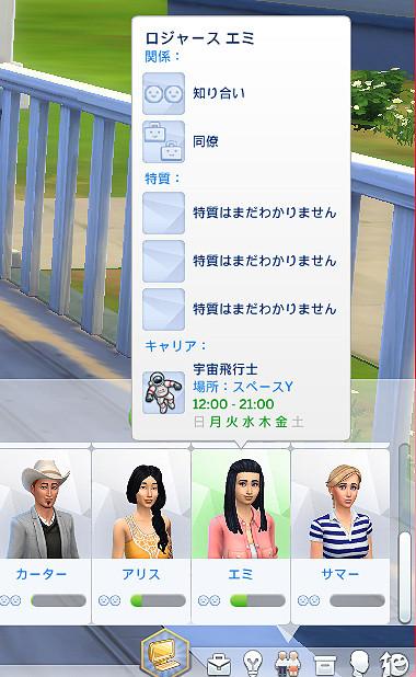 Sims4_01_002_00932