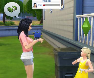 Sims4_01_002_00944