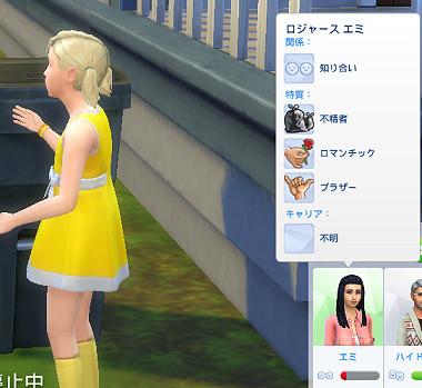 Sims4_01_002_00946