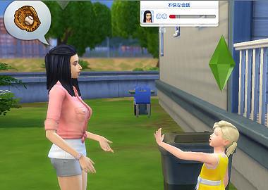 Sims4_01_002_00949