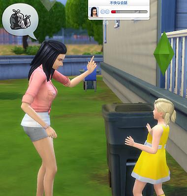 Sims4_01_002_00951