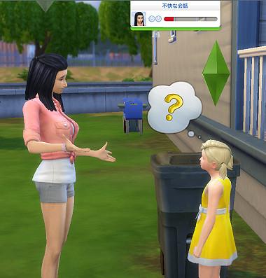 Sims4_01_002_00952
