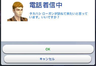 Sims4_01_002_00954