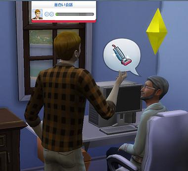 Sims4_01_002_00972