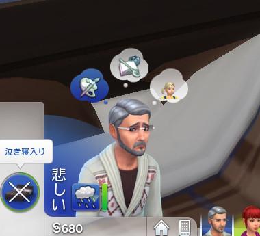 Sims4_01_003_01035