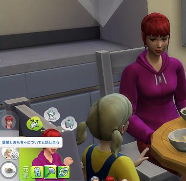 Sims4_01_003_01036