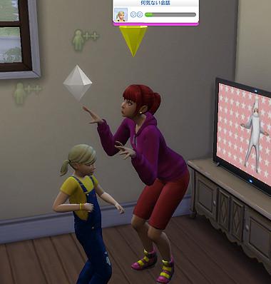Sims4_01_003_01040