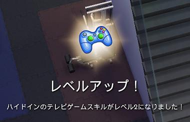 Sims4_01_003_01048