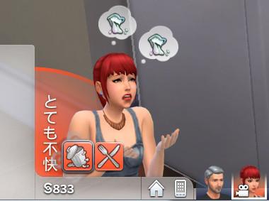 Sims4_01_003_01125