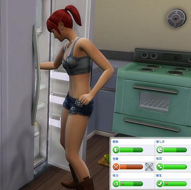 Sims4_01_003_01126