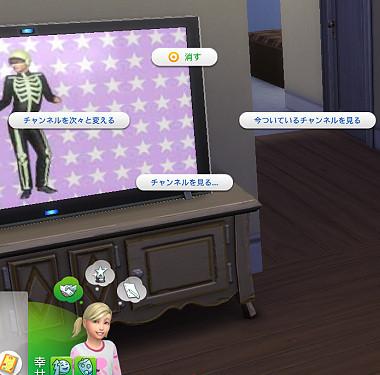 Sims4_01_003_0113