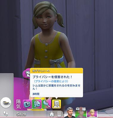 Sims4_01_003_01139