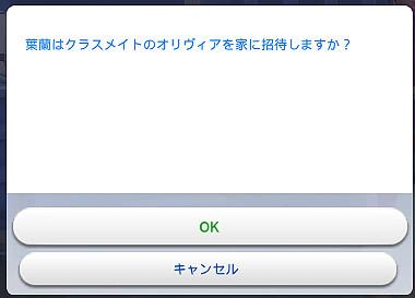 Sims4_01_003_01143