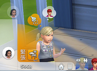 Sims4_01_003_01149