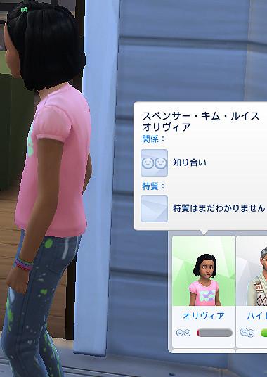 Sims4_01_003_01153