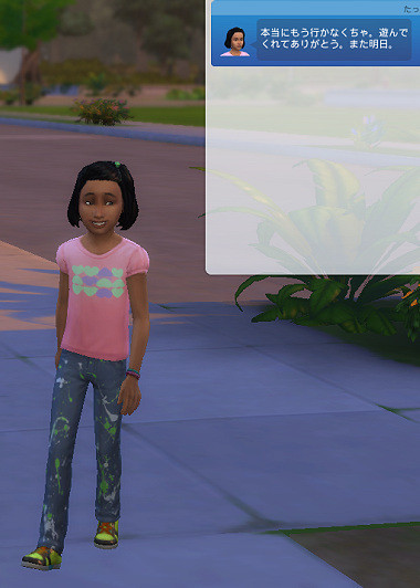Sims4_01_003_01161
