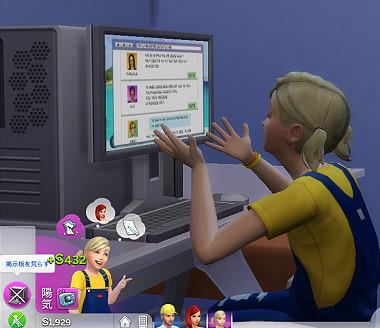 Sims4_01_003_01247