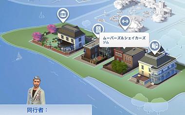 Sims4_01_003_0129