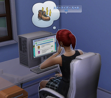 Sims4_01_003_0133