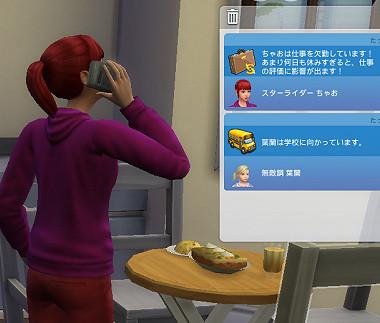 Sims4_01_003_01330