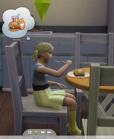 Sims4_01_003_01352