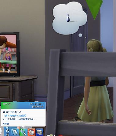 Sims4_01_003_01357