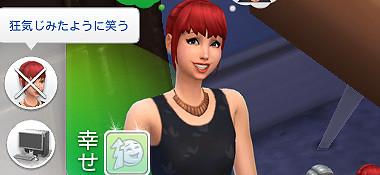 Sims4_01_003_0136